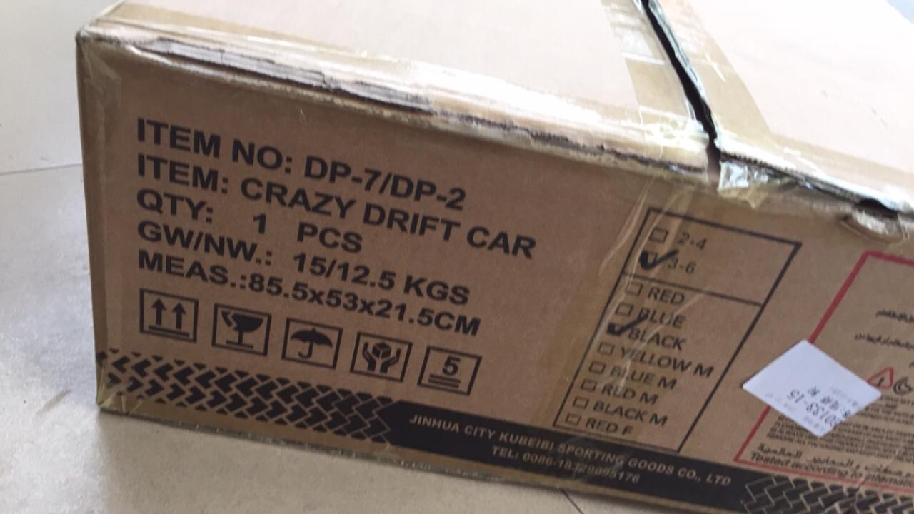 Xe điện 3 bánh trẻ em xe xuồng bay 360 kích thước hộp